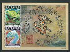 NUOVA Zelanda 2000 SPIRITI E GUARDIANI Anno del drago in miniatura foglio F. USA