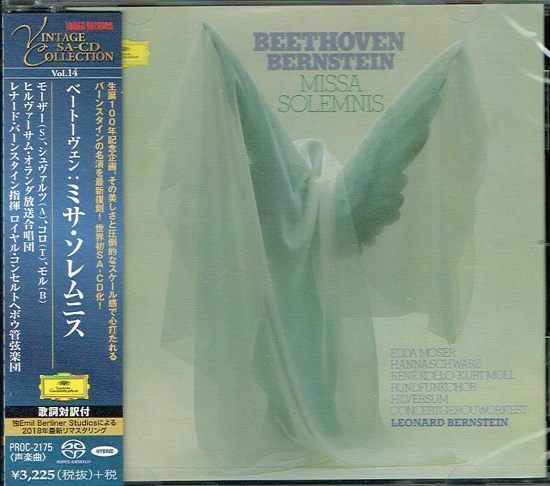 Beethoven Missa Solemnis Leonard Bernstein Japan SACD w/OBI NEW/SEALED