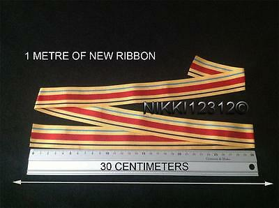 FULL SIZE 1 METRE OF WW2 AFRICA STAR MEDAL RIBBON IN MINT CONDITION