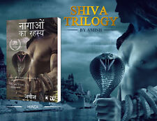 The Oath Of The Vayuputras Shiva Trilogy 3 Ebook