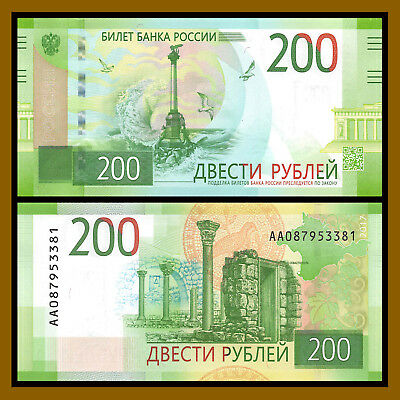 UNC 2017 Russia 200 Rubles P-New AA