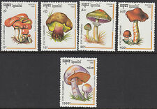 CAMBODIA :1992 Fungi set SG1259-63 MNH