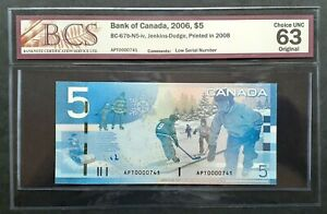 2008-Bank-of-Canada-5-Low-Serial-APT0000741-BCS-CH-UNC-63-Original-BC-67b