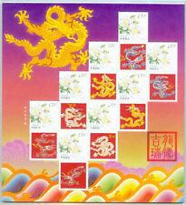 CHINA 2012-1 Lunar New Year of DRAGON Special mini-pane 8v Zodiac 龍騰吉瑞