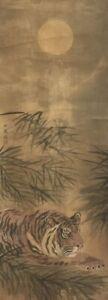 Japanese-Hanging-Scroll-Kakejiku-Hand-Paint-Silk-Tiger-Moon-Antique-B325