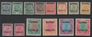 Burma-1937-George-VI-Officials-Complete-set-SG-O1-O14-Mint