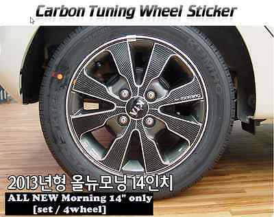 "Carbon Tuning Wheel Mask Sticker For Kia ALL New Morning ; Picanto 14/"" 2013"