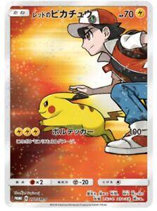 Pokemon Rot Karte.Details Zu Pokemon Promo 270 Sm P Card Pikachu Of Red 20th Sughimori Japanese From Japan
