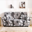 thumbnail 19 - Slipcover Sofa Covers Printed Spandex Stretch Couch Cover Furniture Protector