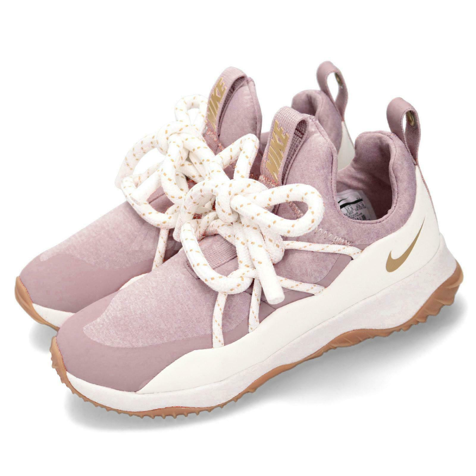Nike Wmns City Loop RUNS SMALL Particle pink gold Gum Women shoes BQ6994-600