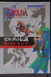 JAPAN-The-Legend-of-Zelda-Ocarina-of-Time-Navigation-Book