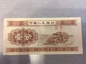 China P-860 1 Fen 1953 Truck Uncirculated Banknote Asia