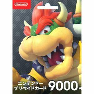 Nintendo-JPN-eShop-9000-Yen-Card-Switch-3DS-WiiU