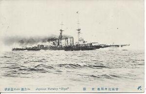 Japanese-Warship-HiYei-Japon-R61