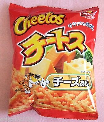 Cheetos Cheese Rich Taste Corn Snacks from JAPAN Japanese Candy Japanese Food