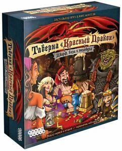 Настольная игра таверна красный дракон дварф бард и медовуха настольная игра русская