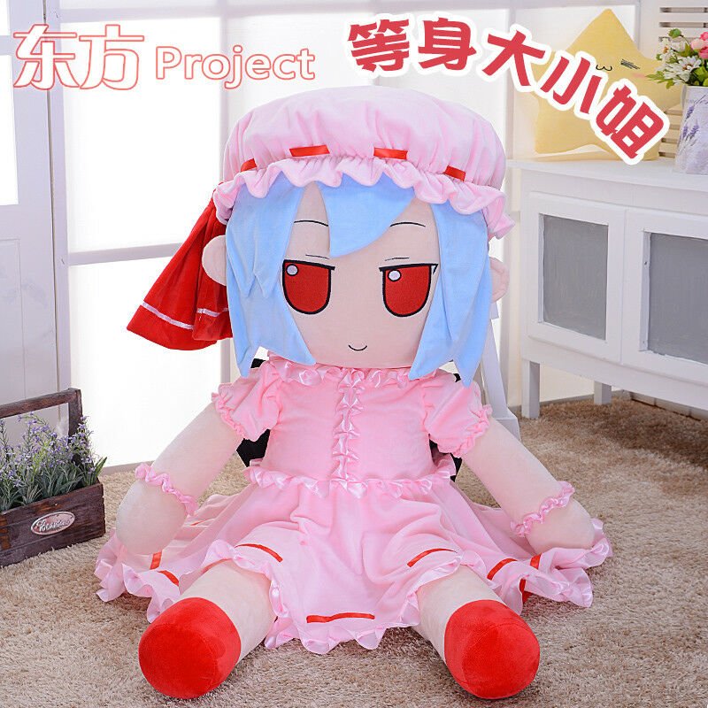 47 Inch Touhou Project Vampire Remilia Scarlet Plush Doll Stuffed Toys Gifts