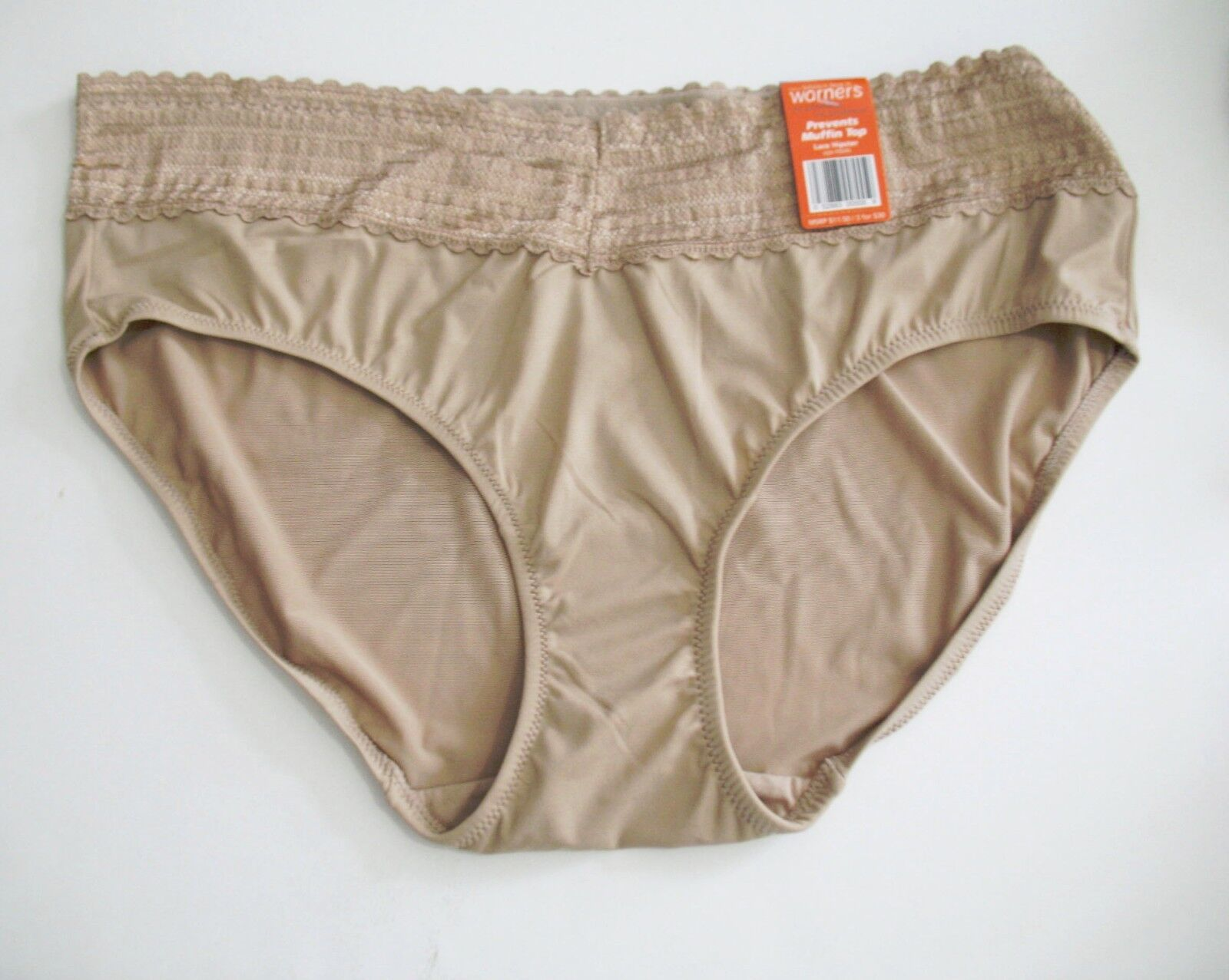 4 Warner's Lace Hipster Panty Toasted Almond 5609J Sz 8 XL - NWT