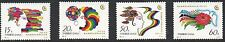 China 1995 4th World Conference on Women SG4019-4022 unmounted mint set stamps