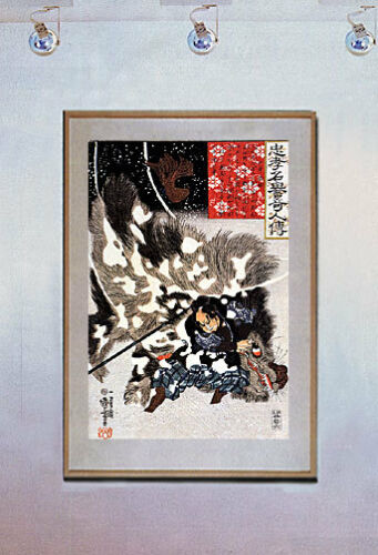 Samurai and Boar 15x22 Japanese Print by Kuniyoshi Asian Art Japan Warrior