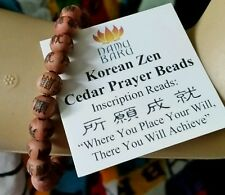 Prayer Beads Korean Zen Cedar Wrist Mala Prayer Bracelet 8mm #41001