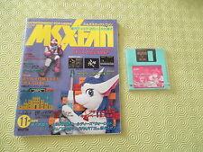 MSX FAN NOVEMBER 1992 / 11 REVUE FIRST ISSUE MAGAZINE JAPAN ORIGINAL!