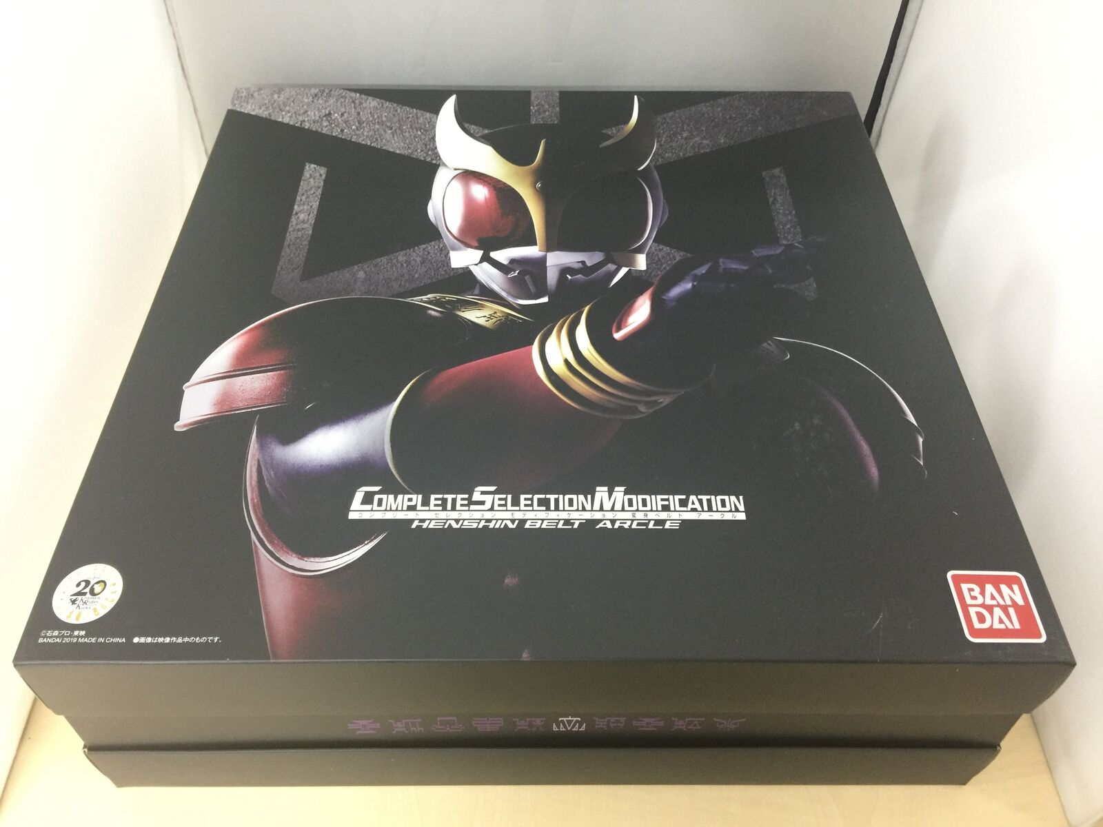 COMPLETE SELECTION MODIFICATION HENSHIN BELT ARCLE Kamen Rider Kuuga