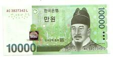 South Korea Corea del sud 10000 won 2007     FDS UNC     Pick 56     Lotto 3860