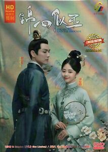 Chinese Drama HD DVD The Sword And The Brocade 锦心似玉 (2021) English Subtitle
