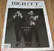 HIGH CUT VOL.148 VOL 148 2PM TAEKYON TAECYEON f(x) SULLI KOREA MAGAZINE TABLOID