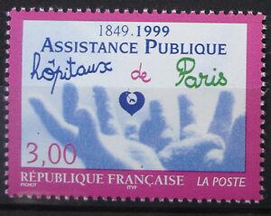 STAMP-TIMBRE-FRANCE-NEUF-N-3216-HOPITAUX-DE-PARIS