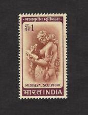 India 1965 definitives 1 Re Mediaeval Sculpture MNH