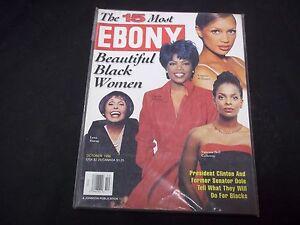 1996 OCTOBER EBONY MAGAZINE - 15 MOST BEAUTIFUL - GREAT ...