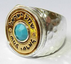 24K Gold Silver 925 Plated Ring Hebrew Jewish Carved Shema Israel Turquoise 6.5