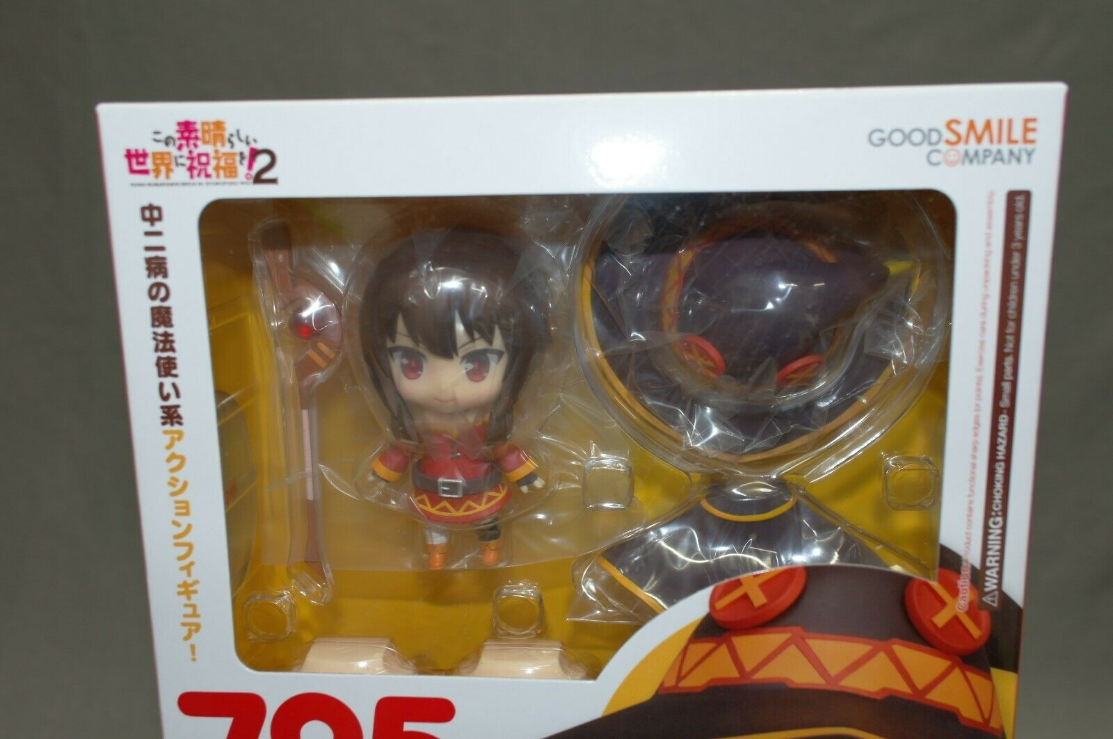 Nendoroid KonoSuba 2 Megumin Good Smile azienda Japan nuovoc nuovoc nuovoc 01a149