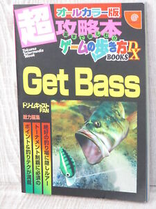 GET-BASS-Guide-Dream-Cast-1999-Book-TK93