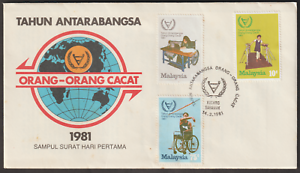 (F91)MALAYSIA 1981 INTERNATIONAL YEAR OF DISABLED PERSONS FDC PICTORIAL CACHET