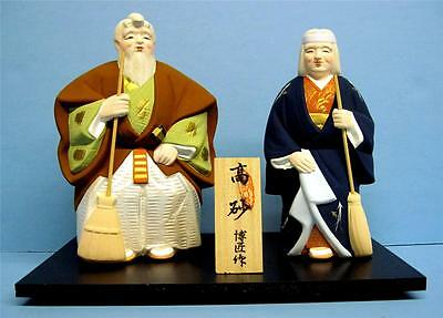 Pair of Japanese Hakata Dolls Takasago With Display Base