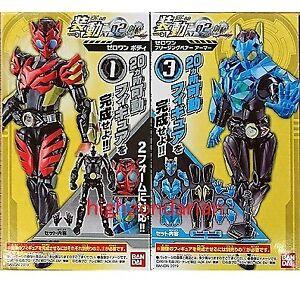 Kamen Rider Zero One 01 So-Do Rushing Cheetah Set NEW From JPN