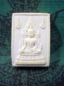Phra-Buddha-Chinarat-LP-Lersi-Lingdam-Wat-Thasung-Talisman-Magic-Thai-Amulet