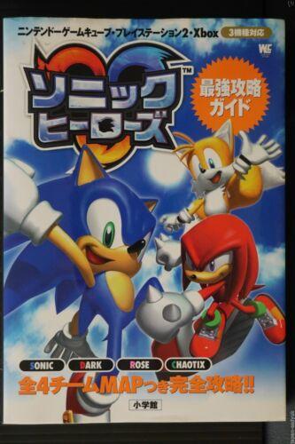 JAPAN Sonic Heroes Saikyou Kouryaku Guide