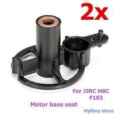 2pcs motor base seat for DFD JJRC H8C F183 FPV Quadcopter copter Drone fix parts