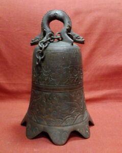 Campana In Bronzo Cina Dell'800 Cm 21x14 Antikidea Arte E Antiquariato
