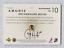miniature 2 - 1997-98 Upper Deck Diamond Vision Signature Moves Tony Amonte #S19