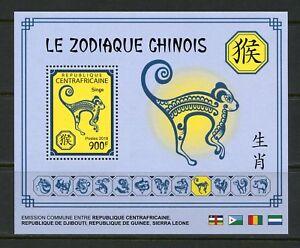 AFRIQUE-CENTRALE-2018-chinois-Zodiac-Monkey-SOUVENIR-SHEET-Comme-neuf-NH