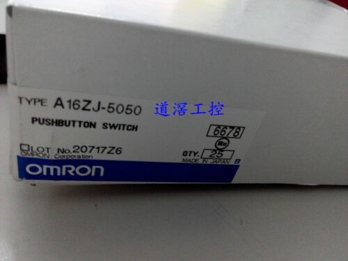 Original button switch protective cover A16ZJ-5050