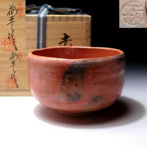 @KJ41 Japanese Tea Bowl of Raku Ware by Famous potter, Kahei Shima, AKA RAKU