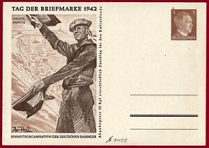 German WW 2 Third Reich postcard Kriegsmarine 1942