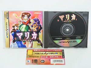 Sega-Saturn-MARICA-Shinjitsu-no-Sekai-with-SPINE-Japan-ss