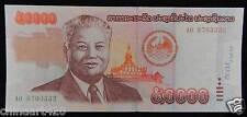 Lao 50000 Kip BANKNOTE 2004 UNC
